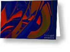 My Shadow Greeting Card