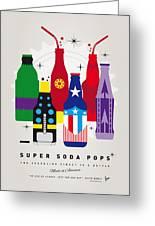 My Super Soda Pops No-27 Greeting Card