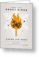 My Superhero Ice Pop - Ghost Rider Greeting Card