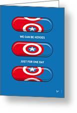 My Superhero Pills - Captain America Greeting Card