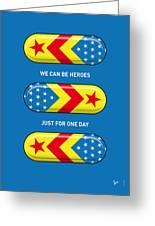 My Superhero Pills - Wonder Woman Greeting Card