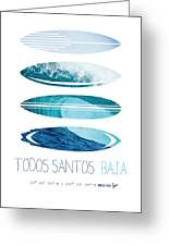 My Surfspots Poster-6-todos-santos-baja Greeting Card by Chungkong Art