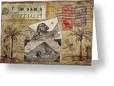 My Trip To Egypt 1914 Greeting Card by Carol Leigh