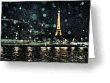 My Van Gogh Eiffel Tower Greeting Card