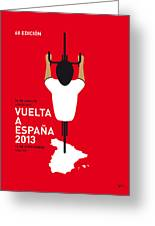 My Vuelta A Espana Minimal Poster - 2013 Greeting Card