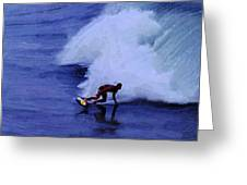 My Wave Greeting Card by Ron Regalado