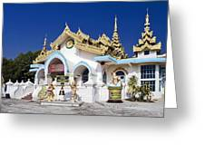Myanmar Buddhist Temple Greeting Card