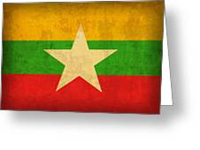 Myanmar Burma Flag Vintage Distressed Finish Greeting Card