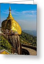Myanmar's Golden Rock Pagoda Greeting Card