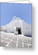 Mykonian Church Greeting Card