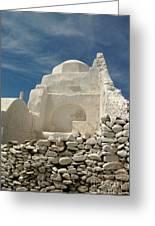 Mykonos Church Greeting Card