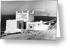 Mykonos Terrace.  Greeting Card
