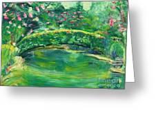 Mynelle Gardens Greeting Card