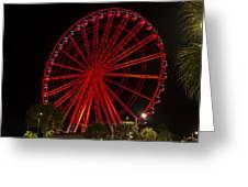 Myrtle Beach Sky Wheel Greeting Card