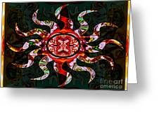 Mysterious Circumstances Abstract Sun Symbol Artwork Greeting Card