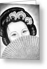 Mysterious - Geisha Girl With Orchids And Fan Greeting Card
