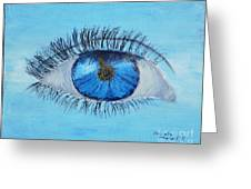 Mystic Eye Greeting Card