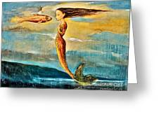 Mystic Mermaid IIi Greeting Card