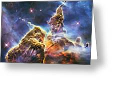 Mystic Mountain Greeting Card