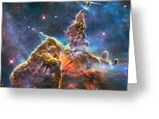 Mystic Mountain Part Of Carina Nebula Greeting Card