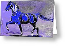 Mysterious Stallion Abstract Greeting Card