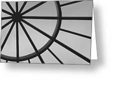 Mystic Wheel  Greeting Card