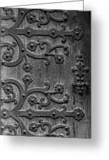 Mystical Door Greeting Card