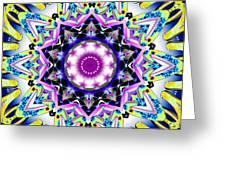 Mystical Essence Greeting Card