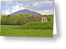 Nacoochee Indian Mound Greeting Card