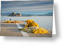 Nafplio Fishing Harbour Greeting Card
