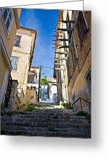 Nafplio Greeting Card