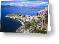 Nafplio Peninsula Greeting Card by David Waldo