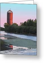 Nahma Burner Sunset Greeting Card