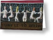 Naked Ladies At The Bar By David Lovins Greeting Card