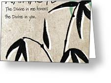 Namaste Greeting Card Greeting Card by Linda Woods