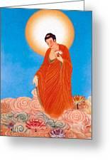 Namo Amitabha Buddha 15 Greeting Card
