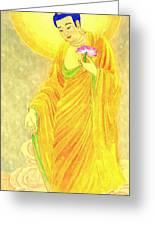Namo Amitabha Buddha  31 Greeting Card