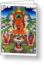 Namo Amitabha Buddha 40 Greeting Card