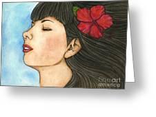 Nani Greeting Card by Nora Blansett