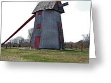 Nantucket Old Mill Greeting Card