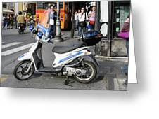 Napoli Police Scooter Greeting Card