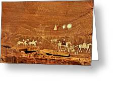 Narbona Expedition Greeting Card