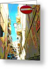 Narrow Street Cefalu Italy Digital Art Greeting Card