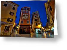 Narrow Streets And Buildings - Rovinj Croatia Greeting Card