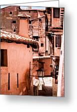 Narrow Streets Of Albarracin  Greeting Card