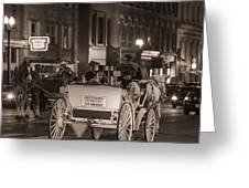 Nashville Carriage Ride Greeting Card