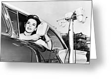 Natalie Wood At A Drive-in Greeting Card
