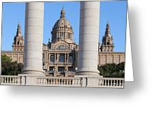 National Art Museum Of Catalonia In Barcelona Greeting Card