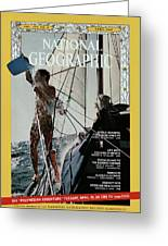 National geographic magazine cover photograph by robin graham national geographic magazine cover greeting card m4hsunfo
