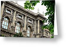 National Library In Vienna Austria Greeting Card
